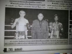 Ginga su Muay Siam