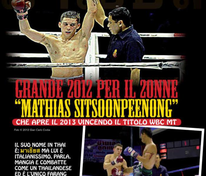 Mathias su FIGHT Marzo 2013