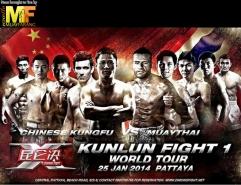 kulun fight 11