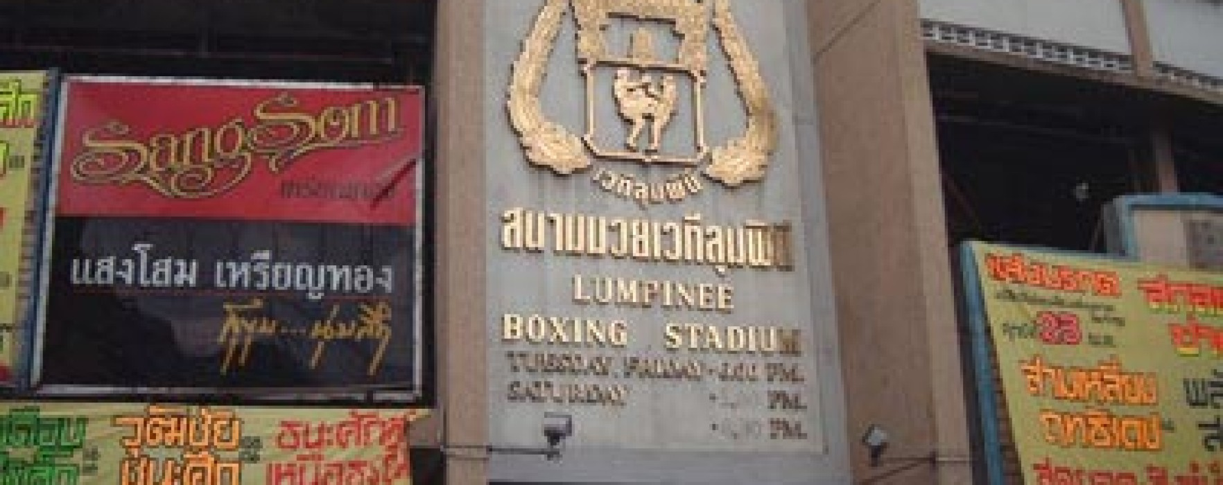 Lumpinee Stadium