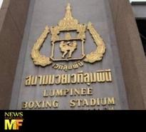 Lumpinee Stadium by Muay Farang (8)