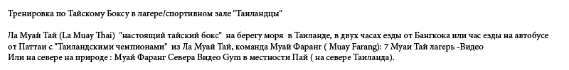 russian MF_7MT_muay thai -text1_