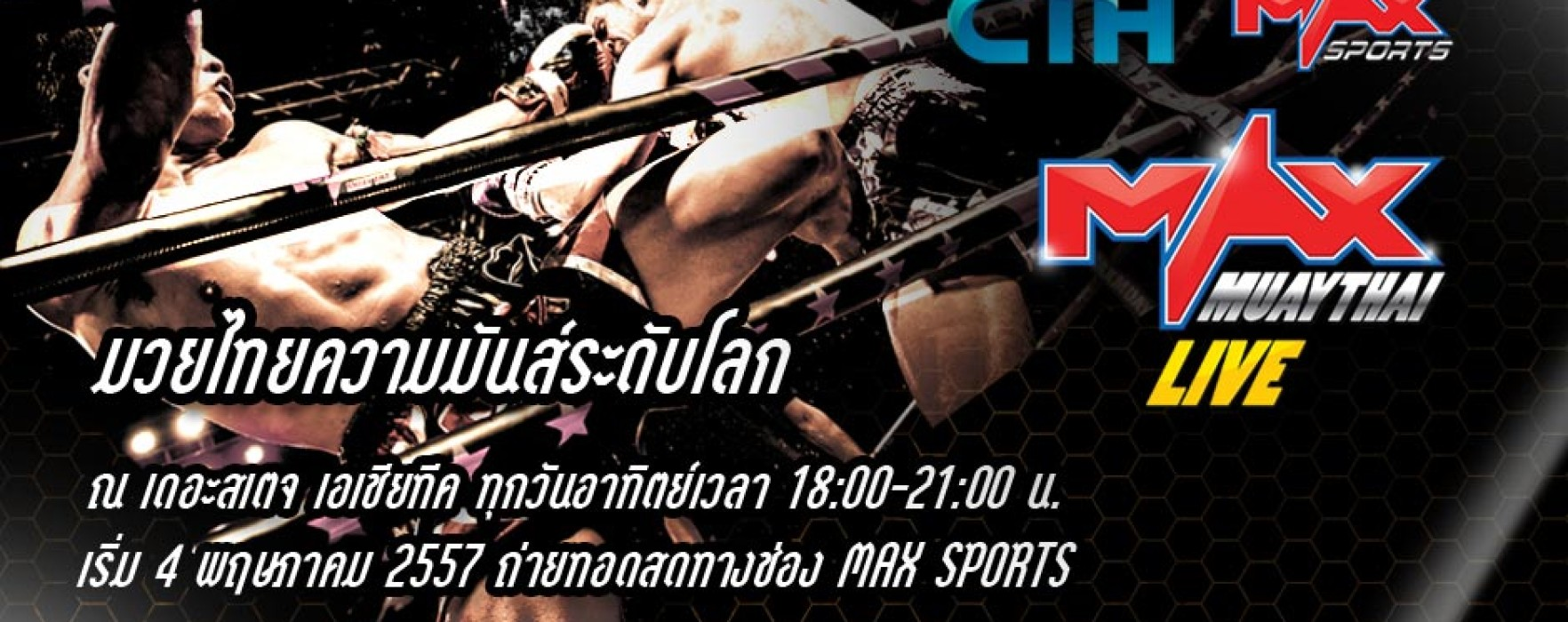 Sapanpetch Sit Ititsukato won by TKO at Max Muay Thai in Main Event