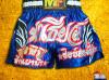 Muay Farang Sponsor I pantalonicini da Muay Thai per combattere al Lumpinee di Bangkok