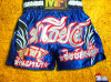 Muay Farang Sponsor Muay Thai shorts for fight in Lumpinee, Bangkok