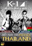 K-1-Final-Pattaya_Kulebin_Muay-Farang