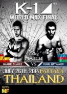 K-1-Final-Pattaya_Maximo_Muay-Farang