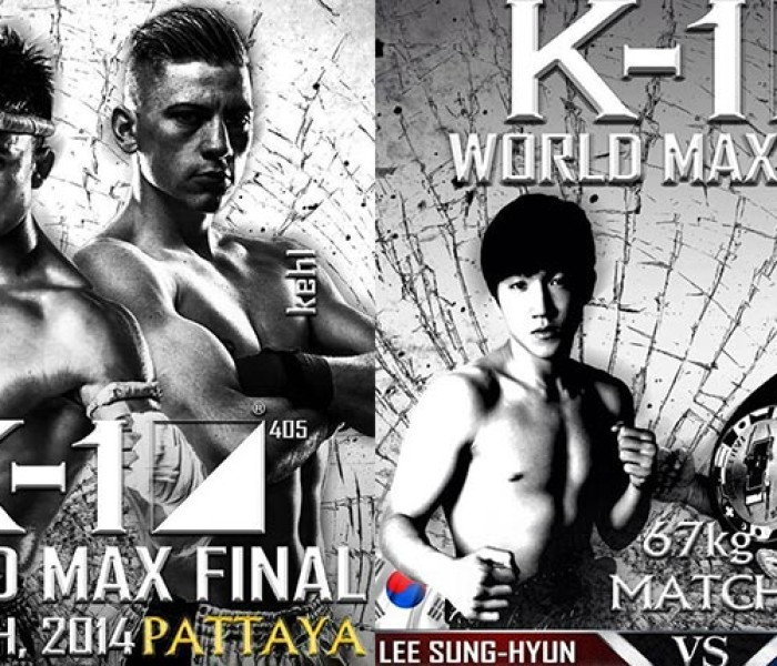 Update: K-1 World Max 2014 Final featuring Buakaw vs Kehl on 26th July in Pattaya
