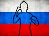 Muay Farang Sponsor 7 Muay Thai Gym – Russian