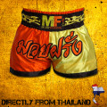 Muay Thai TRIBAL (1200THB)