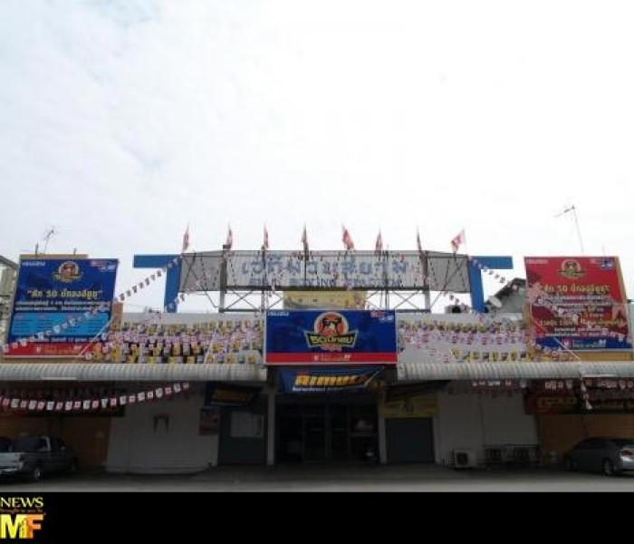 Omnoi Stadium