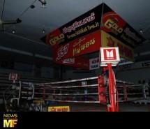 Omnoi - Siam Boxing Stadium_ By Muay Farang (3)