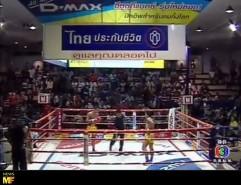 Omnoi - Siam Boxing Stadium_ By Muay Farang (4)