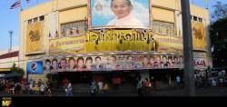 Rajadamnern Stadium by Muay Farang (1)