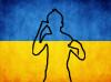 Muay Farang Sponsor 7 Muay Thai Gym – Ukrainian