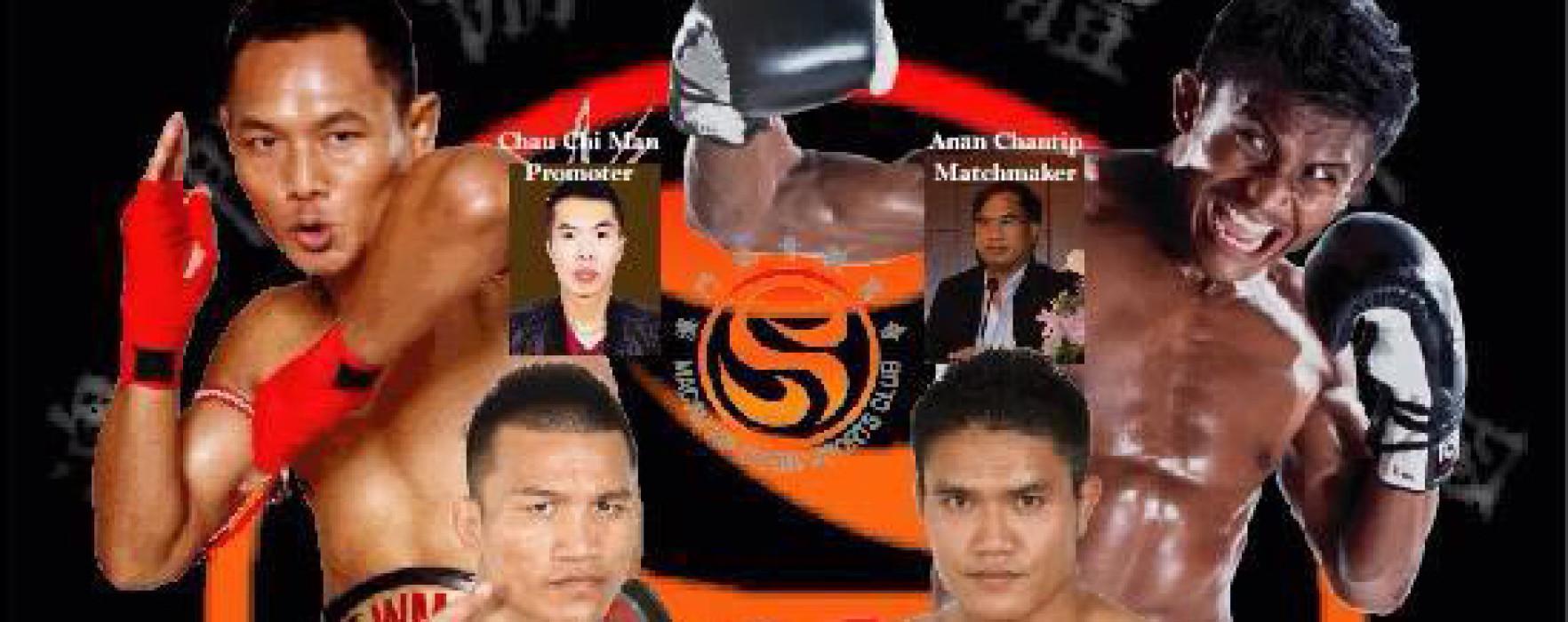 I grandi nomi della Muay Thai a Macau, Cina il 6 Giugno 2014
