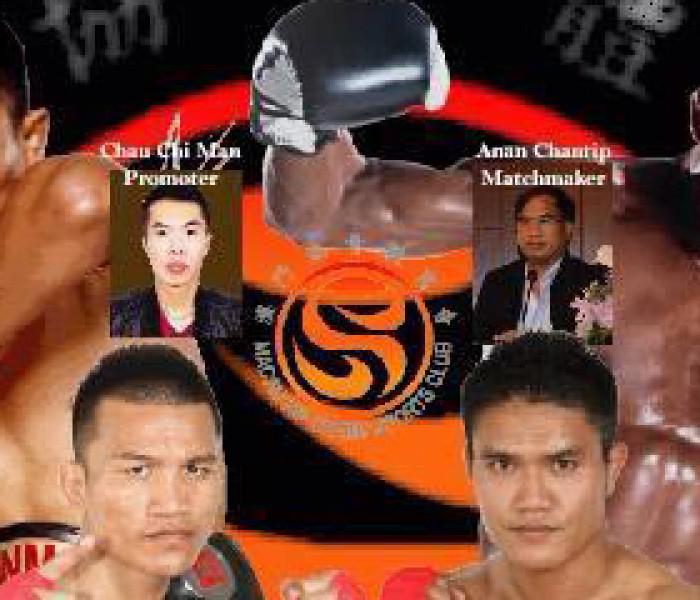 The Muay Thai big names in Macau, China on 6th June 2014