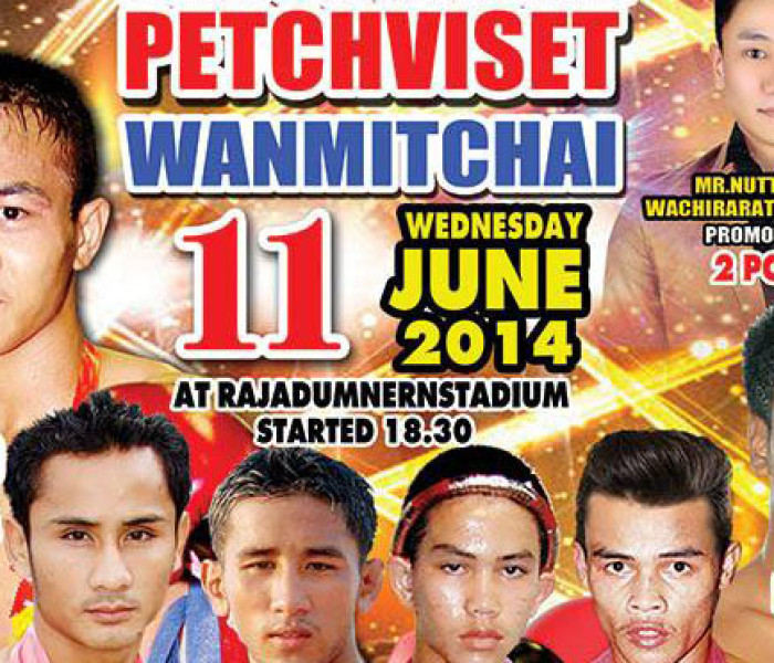 Yodwicha Por Boonsit vs Petchboonchu FA Group on 11th June at Rajadamnern Stadium