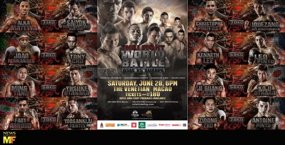 Thai Fight Macao 28th June 2014 by Muay Farang News