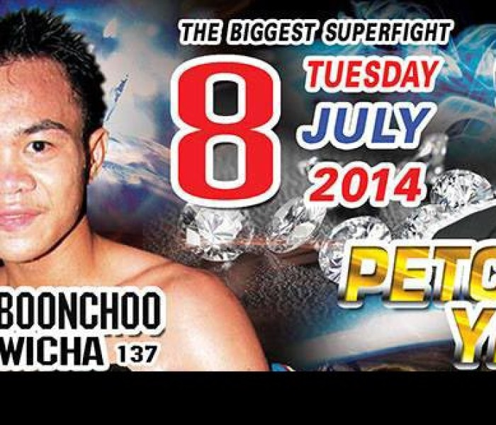 New challenge between Petchboon and Yodwicha at Lumpinee Stadium on 8th July, 2014