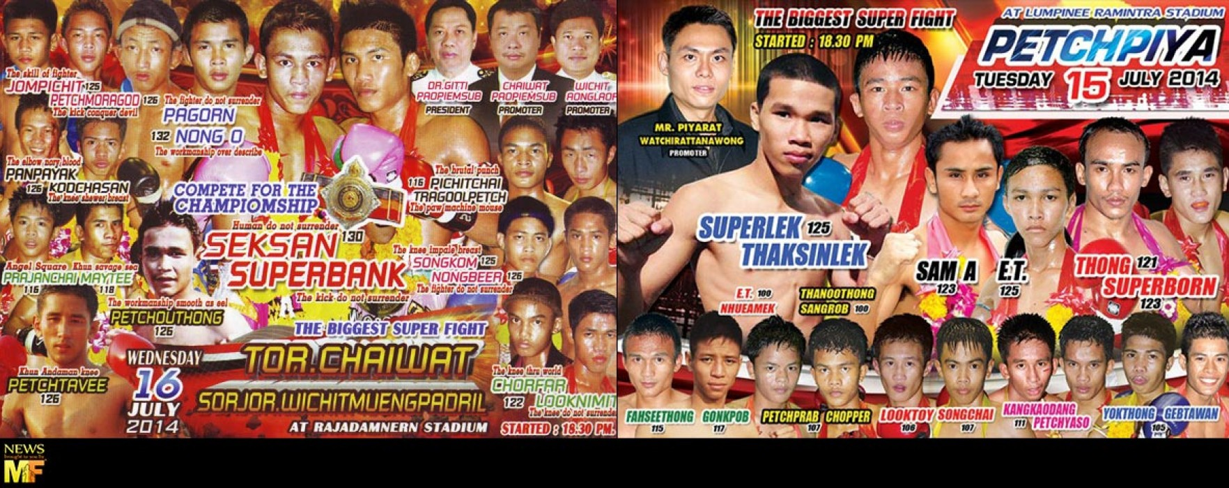 3 days of pure Muay Thai at Lumpinee & Rajadamnern with Sam-A, Superlek, Pakorn, Nong-O and others!