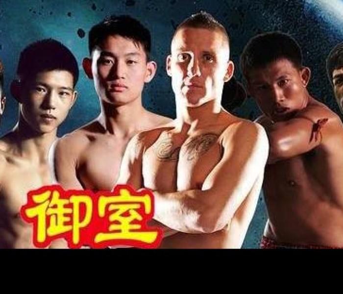 Kunlun Fight 7 now on live Streaming featuring Andy Souwer, Aikpracha, Victor Nagbe, Mustapha Haida, Salvador, Eisa Alamdar ect
