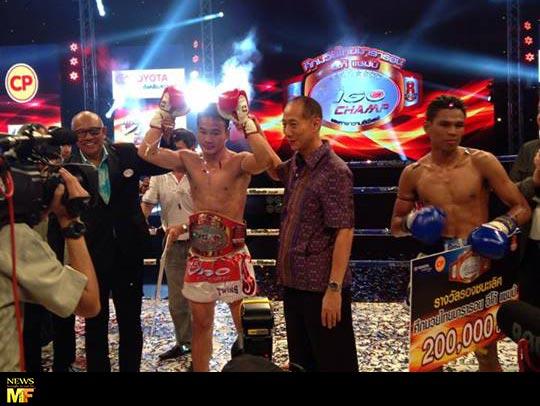 petchboonchu-fa-group-toyota-marathon-chonburi-winner2
