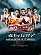 Kem Boxing GYM - Muay Farang