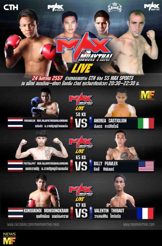andrea-castiglioni-fimt-max-muay-thai-boxing-pattaya-thailand-24-8-14