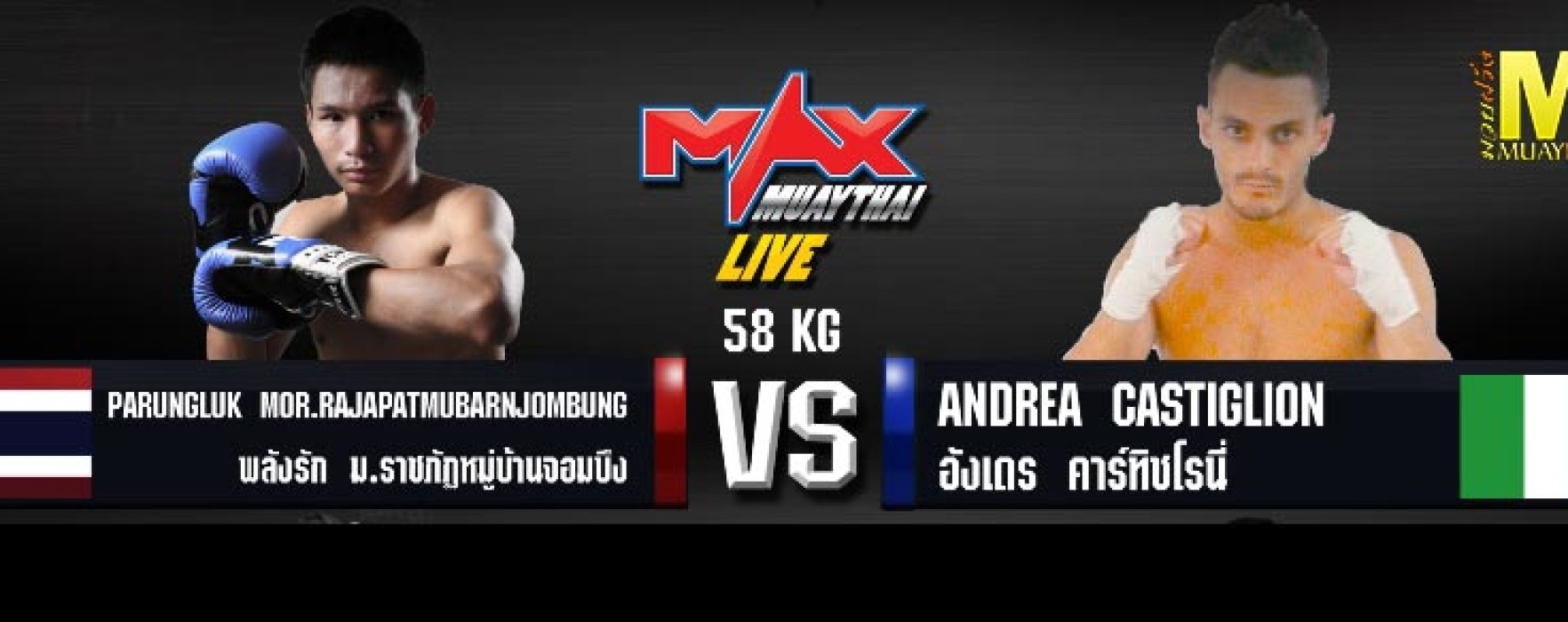 Flash News: Andrea Castiglioni (Fimt) promoted by Muay Farang at Max Muay Thai Live – 24/08/2014