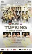 buakaw-petrosyan-salvador-pakorn-saenchai-thongchai-alamdar-boussoukou-top-king-world-series-tk1-muay-thai-kickboxing_1
