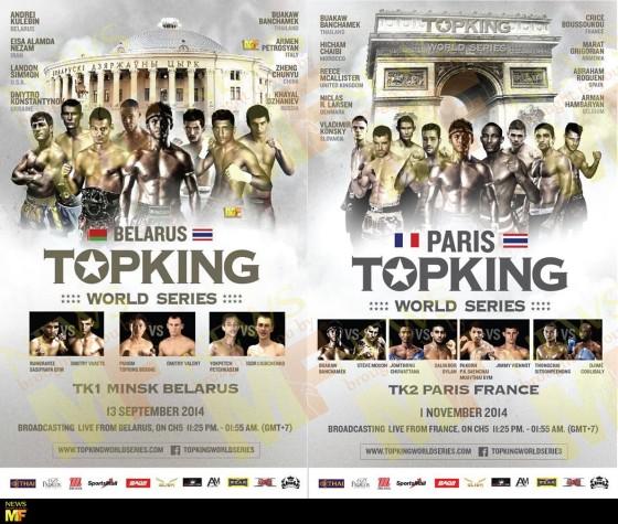 buakaw-petrosyan-salvador-pakorn-saenchai-thongchai-alamdar-boussoukou-top-king-world-series-tk1-muay-thai-kickboxing_f