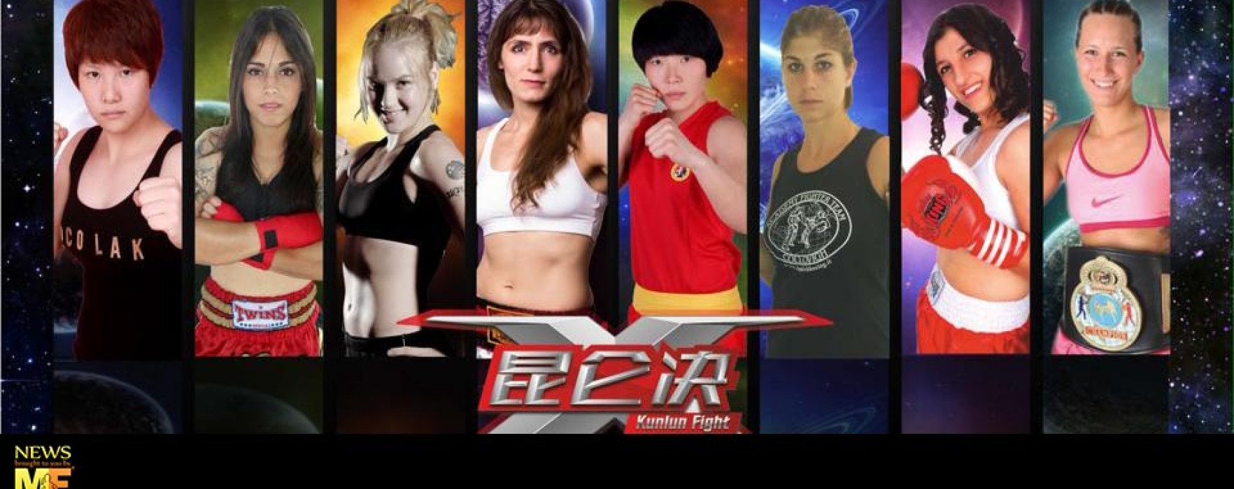 The kickboxing queens in a 8 man tournament: Valentina Shevchenko, Muratova Alena, Elisa Qualizza (Fight1), Irina Mazepa