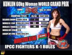 muratova-alena-kick-boxing-8-man-ladies-tournament-valentina-shevchenko--elisa-qualizza-fight1-kunlun-k1