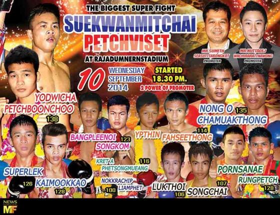 rajadamnern-10-9-14-petchbooncho-yodwicha-nong-o-superlek-pornsanae-sitmonchai-muay-thai-boxing