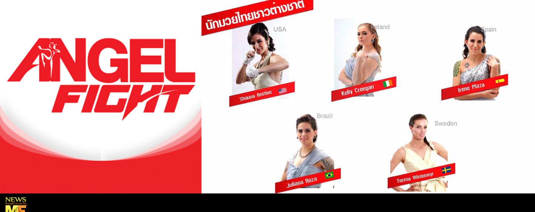 Jade Sirisompan, Dunnapa, Peach, Chommanee, Juliana Rosa at Angel Fight Extreme – 27th October 2014 – Bangkok