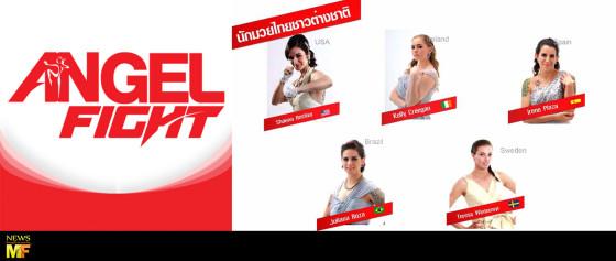 angel fight muay thai ladies bangkok2