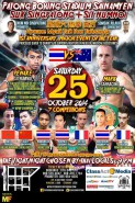 penake-sitnumnoi-vs-mark-sarracino-patong-muay-thai-boxing-stadium-phuket-25-10-2014