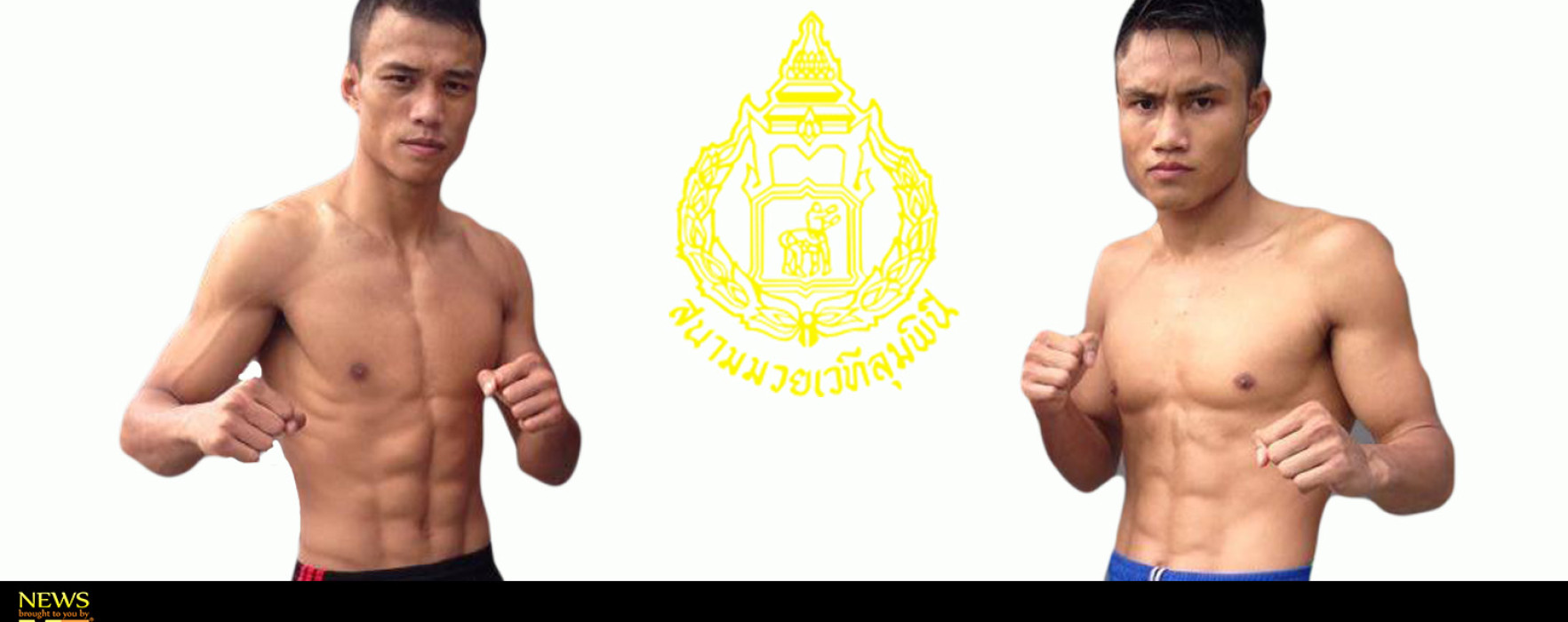 Flash News: Sitthichai Sitsongpeenong vs Maruay Sitjepond for Thailand PAT and Lumpinee 147lbs Title – 28/10/2014