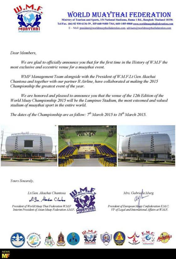 wmf-worldmuaythaifederation-lumpinee-boxing-stadium-bangkok