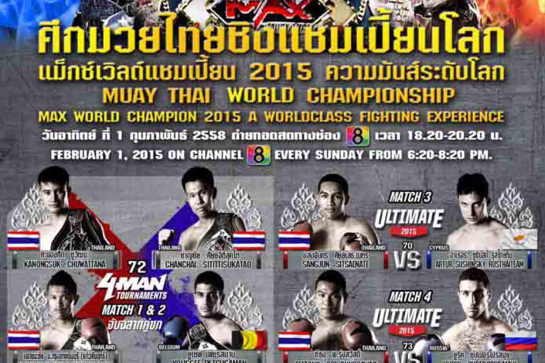 Video: Chanachai Kaewsamrit wins the Max Muay Thai World Championship final- Channel 8 Live – 1/2/15