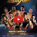 Video: Albert Kraus vs Zhou Zhipeng & Simon Marcus vs Fang Bian – WLF World Championship 2015 – China – 31-1-15
