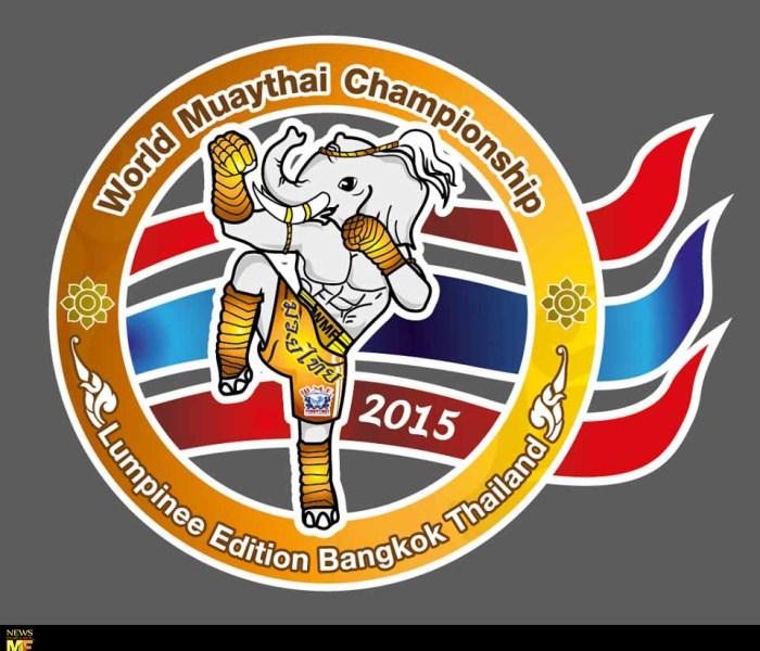 WMF 2015 Championships locations: Stadium & Hotel