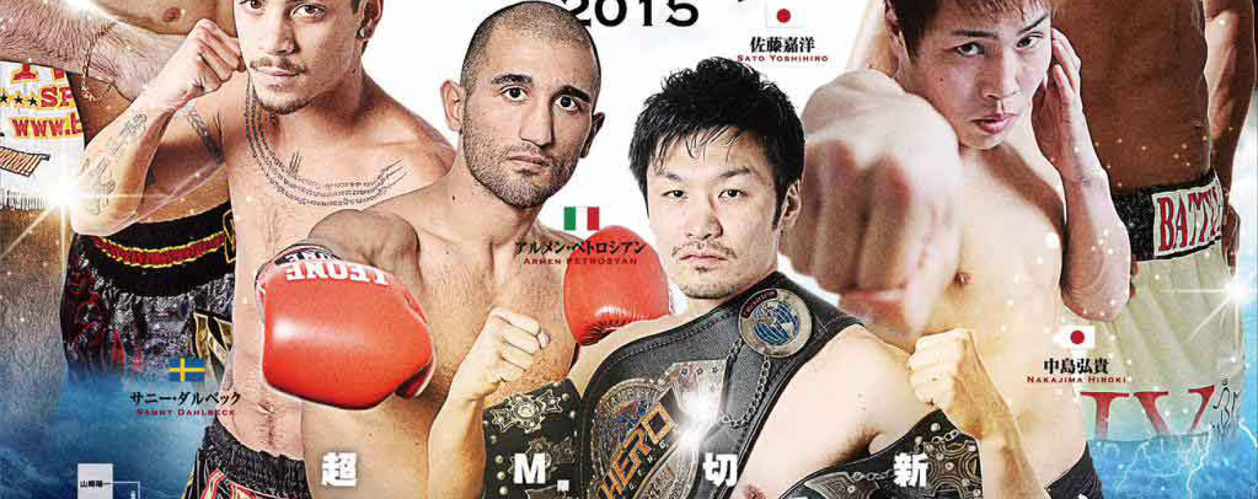 Card: Petrosyan, Sato, Salvador, Grigorian ecc al K-1 World GP -70kg Tournament – Japan