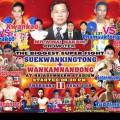 Card: Petchboonchu vs Chamuaktong e altri ancora – Rajadamnern Stadium – 11/06/2015