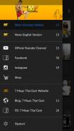 MF App Cell (1)