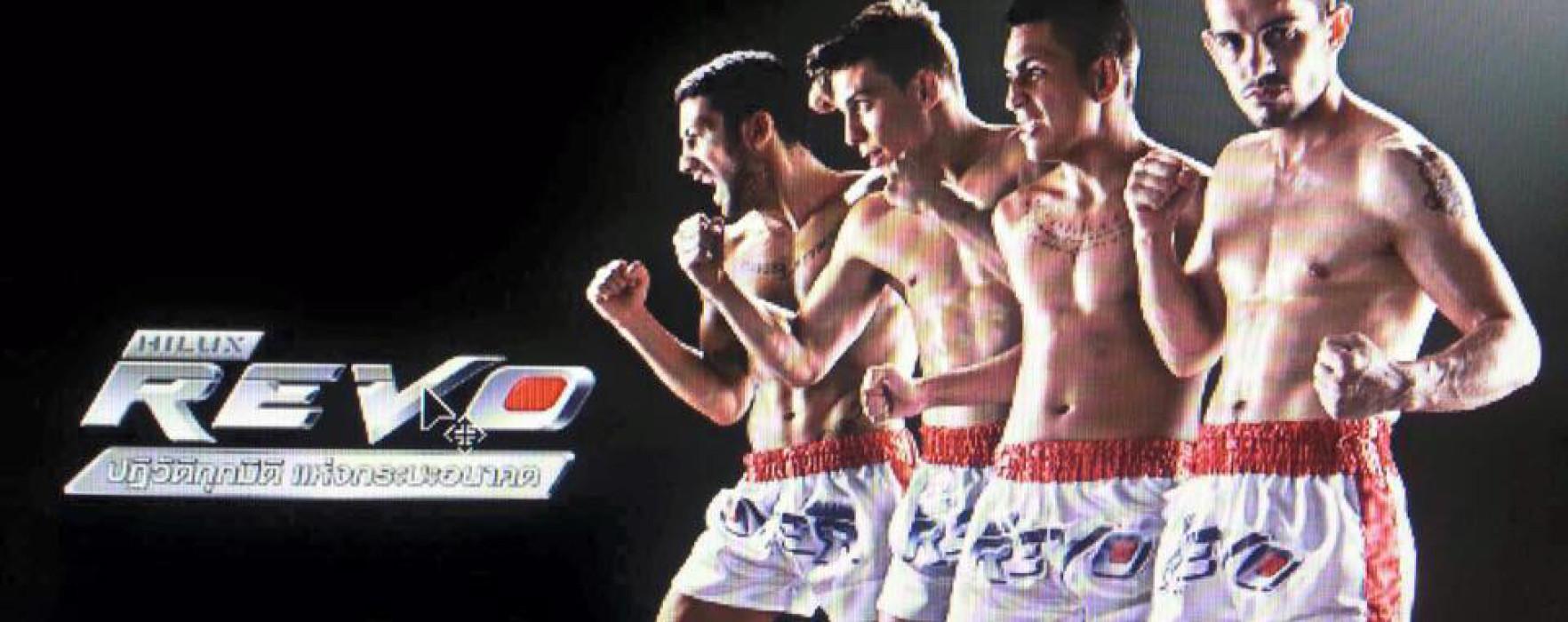 Card: Toyota Marathon featuring Sam-A, Superball, Aranchai, Mathias, Carlos & Melo Muay Farang