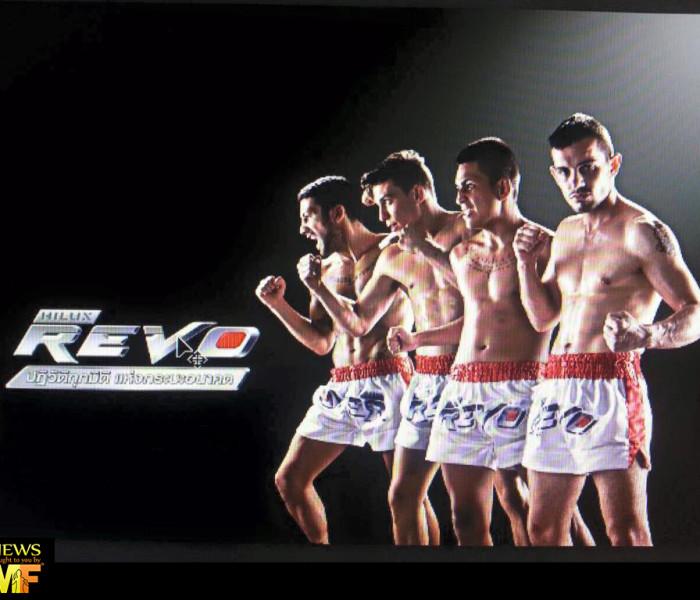 Card: Toyota Marathon con Sam-A, Superball, Aranchai, Mathias, Carlos e Melo Muay Farang