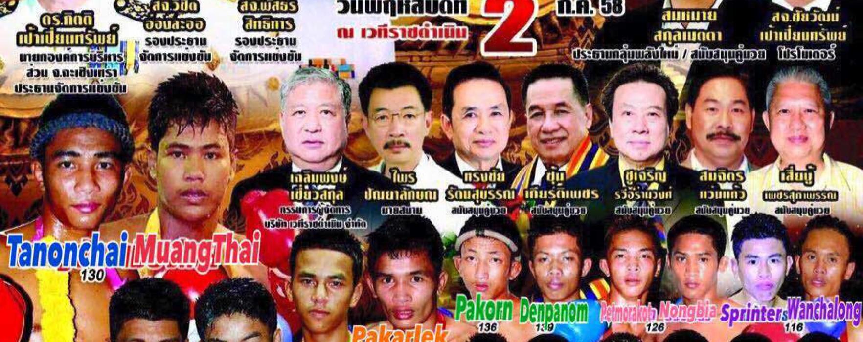 Card: Sangmanee, Tanongchai, Pakorn, Panpayak etc at Rajadamnern – 2nd July 2015