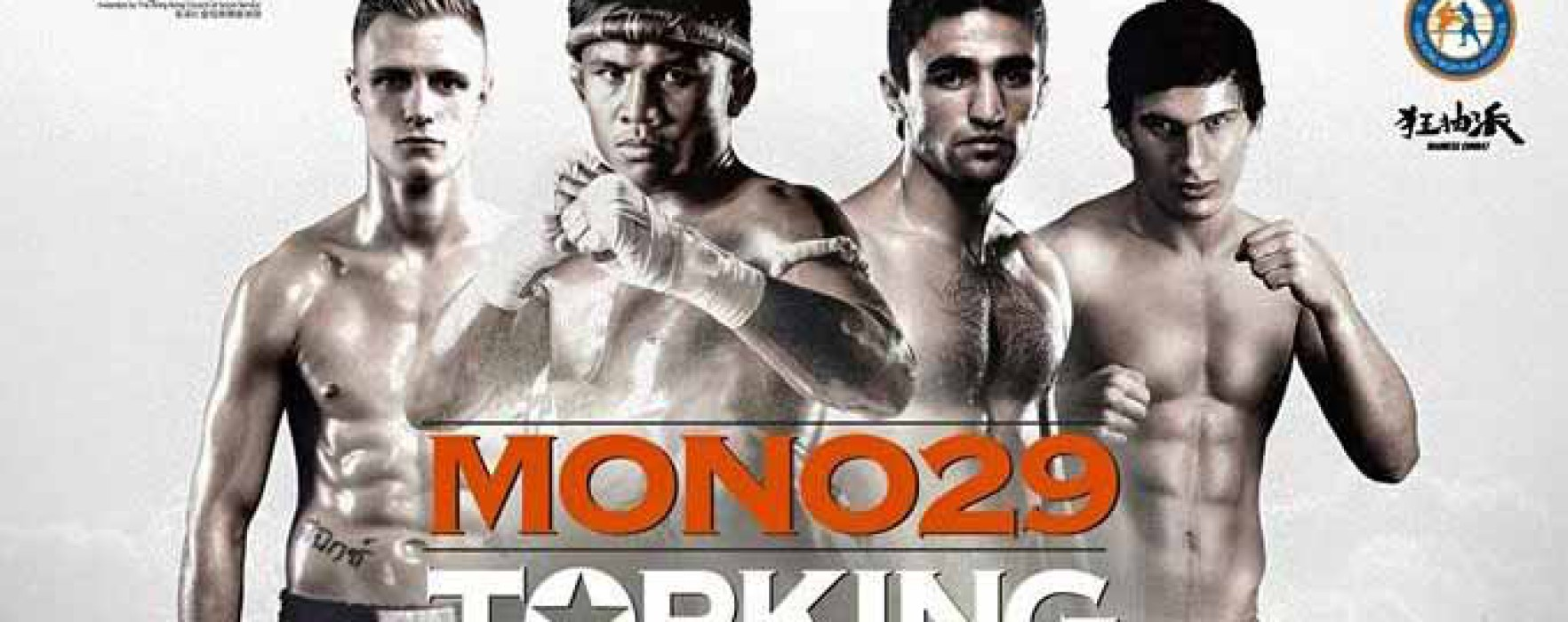 Watch live TopKing World Series Hong Kong Final (TK4) featuring Buakaw, Grigorian, Pakorn etc – 28/07/15